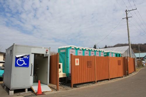 トイレも公園前に設置されました。