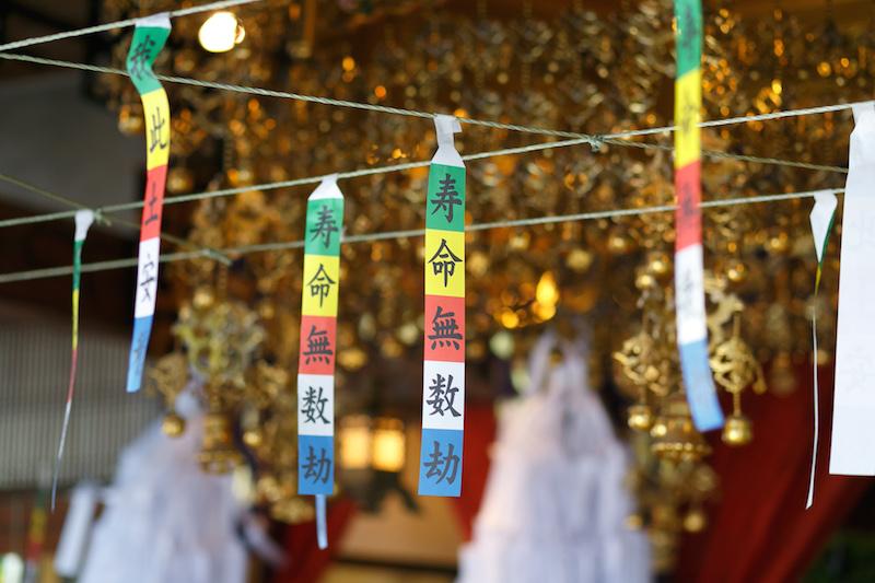 中野不動尊の歳祭り