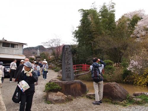 160408 福島県福島市花見山公園の情報 入口