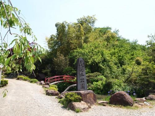 150519 福島県福島市花見山公園の情報 入口2