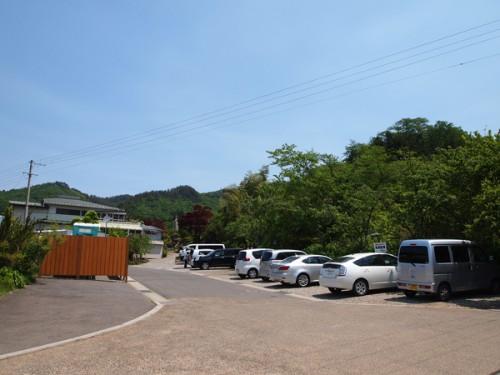 150519  福島県福島市花見山公園の情報 入口
