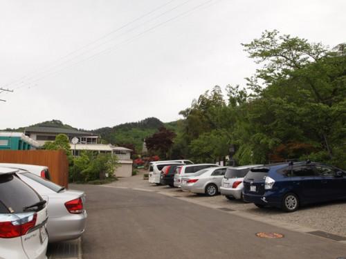 1605061 福島県福島市花見山公園の情報 入口