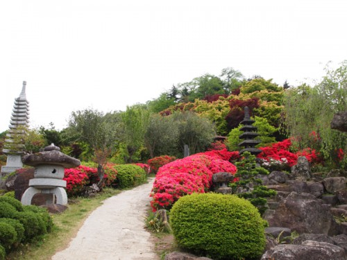 福島県福島市花見山公園の情報 つつじ 庭園