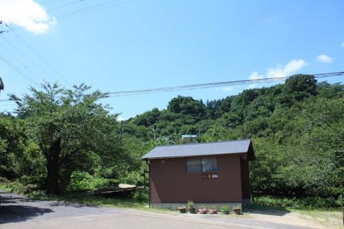 福島県福島市花見山公園の情報 2016年8月4日