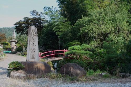 福島県福島市花見山公園の情報 IMG_6807