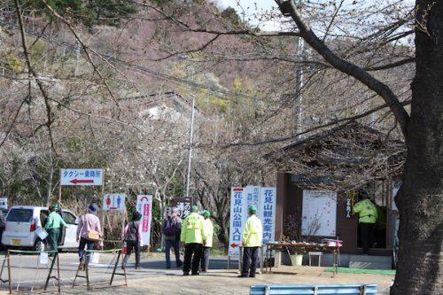 福島県福島市花見山公園の情報2017年4月7日 IMG_7975