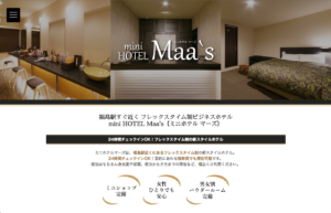 mini HOTEL Maa's ミニホテル マーズ