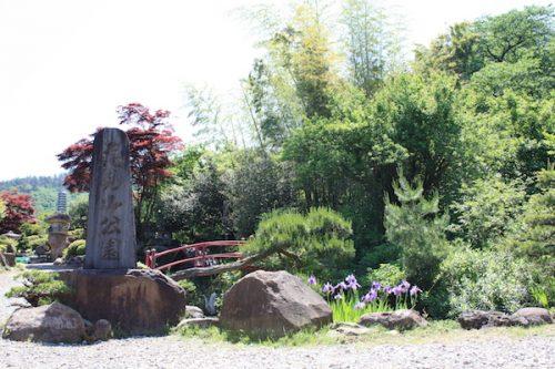 福島県福島市 花見山公園の情報2017年5月29日 IMG_8899