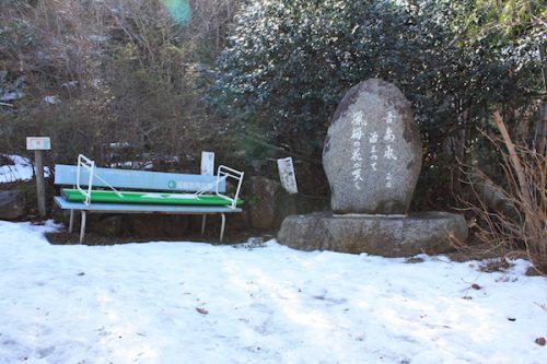 福島県福島市 花見山公園の情報2018年2月16日 IMG_9941
