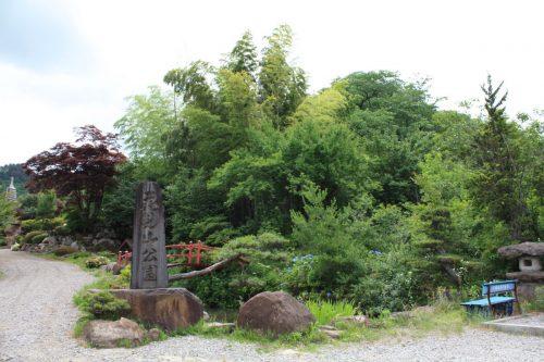 福島県福島市 花見山公園の情報2018年6月19日 IMG_4850