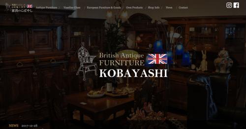 英国アンティーク・西欧家具の専門店「家具のこばやし」