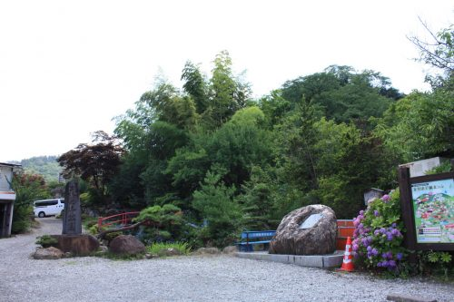 福島県福島市 花見山公園の情報 2018年7月12日 IMG_4908