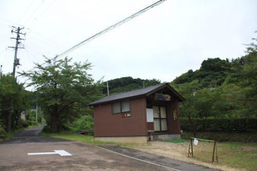 福島県福島市 花見山公園の情報 2018年8月6日 IMG_5128