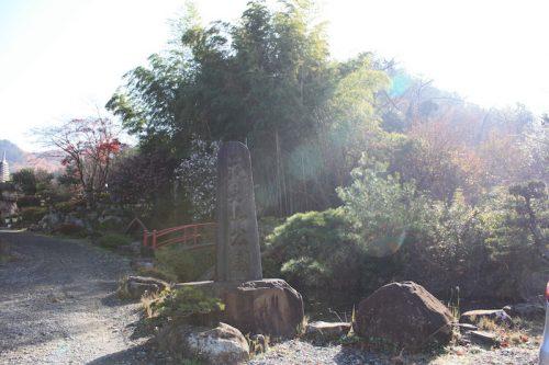 福島県福島市 花見山公園の情報 2018年11月27日 IMG_5495
