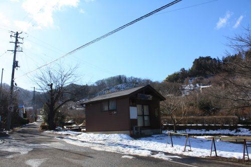 福島県福島市 花見山公園の情報 2019年1月11日 IMG_5512