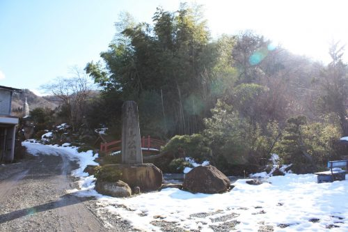 福島県福島市 花見山公園の情報 2019年1月11日 IMG_5514