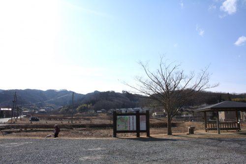 福島県福島市 花見山公園の情報 2019年2月7日 IMG_5526