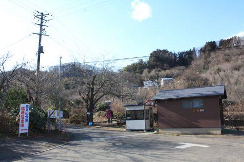 福島県福島市 花見山公園の情報 2019年2月7日 IMG_5527