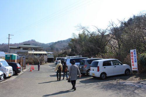 福島県福島市 花見山公園の情報 2019年3月13日 IMG_5665