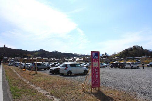 福島県福島市 花見山公園の情報 2019年3月26日 IMG_5671