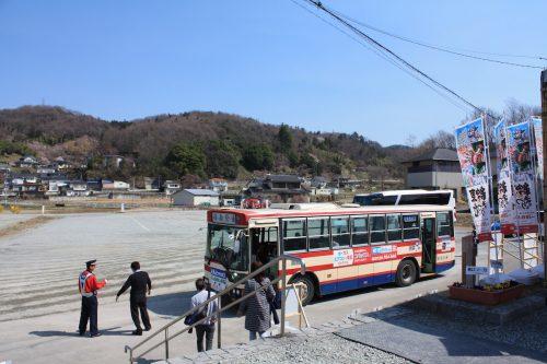 福島県福島市 花見山公園の情報 2019年4月5日 IMG_5692