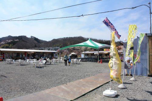 福島県福島市 花見山公園の情報 2019年4月5日 IMG_5694
