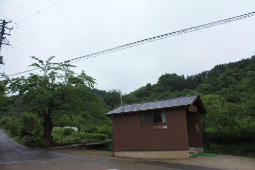 福島県福島市 花見山公園の情報 2019年6月10日 IMG_6047