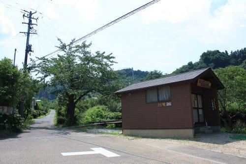 2019年8月6日福島県福島市 花見山公園の情報。緑に囲まれた案内所