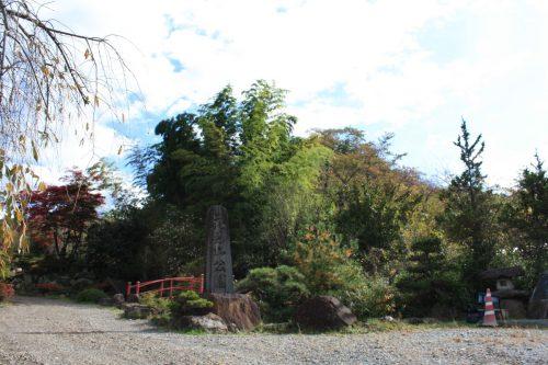 福島県福島市 花見山公園の情報 2019年11月5日 IMG_6694