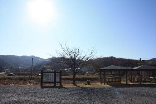 福島県福島市 花見山公園の情報 2019年12月9日 IMG_6793