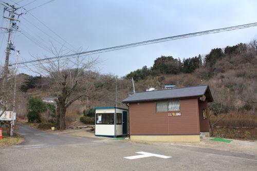 福島県福島市 花見山公園の情報 2020年2月5日 IMG_6838