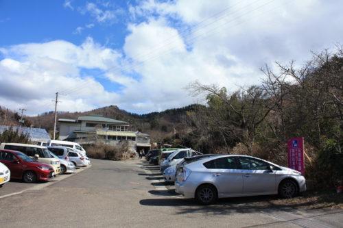 福島県福島市 花見山公園の情報 2020年3月3日 IMG_6875