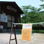 福島県福島市 花見山公園の情報 2020年5月25日 4_7146