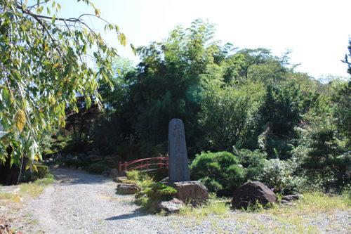 福福島県福島市花見山公園2020年10月2日画像7349 入口