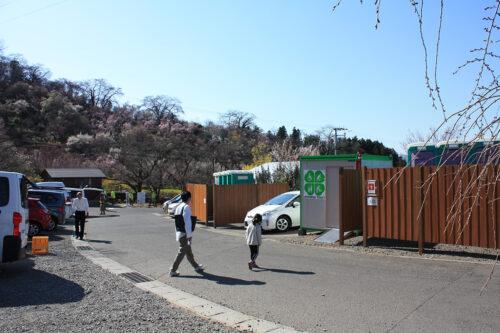 福島県福島市 花見山公園の情報 2021年3月24日公園入口2