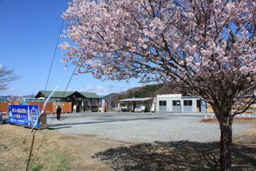 福島県福島市 花見山公園の情報 2021年3月29日観光案内所花見山本部と常設トイレ