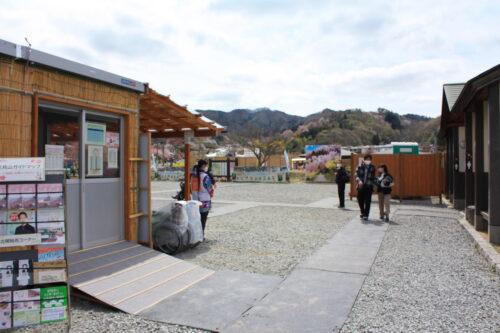 福島県福島市 花見山公園の情報 2021年4月6日IMG_8653