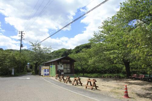 福島県福島市 花見山公園の情報 2021年5月10日 花見山公園前観光案内所