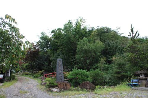福島県福島市 花見山公園の情報 2021年9月3日 IMG-20210903h5s